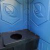 Toilettenkabinen Blau